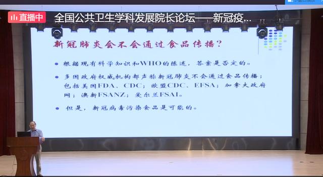 Chuyên gia Trung Quốc: Khẳng định mới về con đường lây nhiễm Covid-19 và các chủng virus biến thể - Ảnh 1.