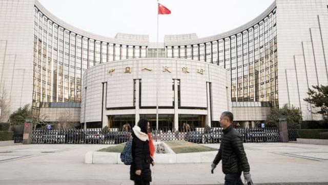 Trung Quốc phát hành 10 triệu nhân dân tệ điện tử - Ảnh 1.