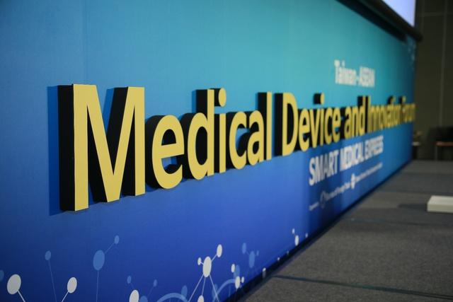 Đài Loan ra mắt diễn đàn sản phẩm chăm sóc sức khỏe kỹ thuật số đổi mới sáng tạo - Ảnh 1.