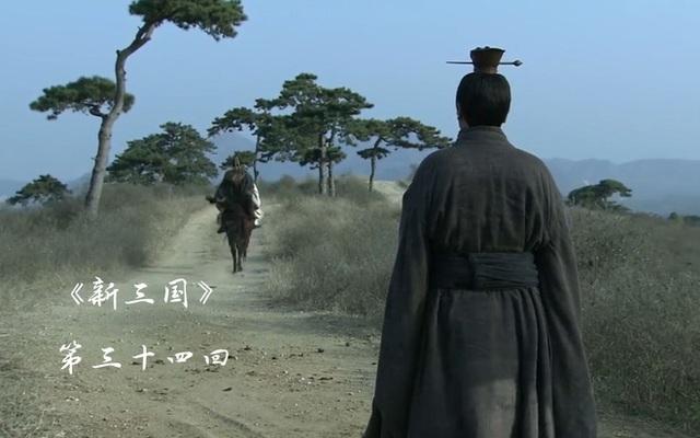 Từng là mưu sĩ của Lưu Bị, vì sao Từ Thứ rời bỏ Thục Hán để đầu quân cho Tào Ngụy và cương quyết không quay trở lại? - Ảnh 2.