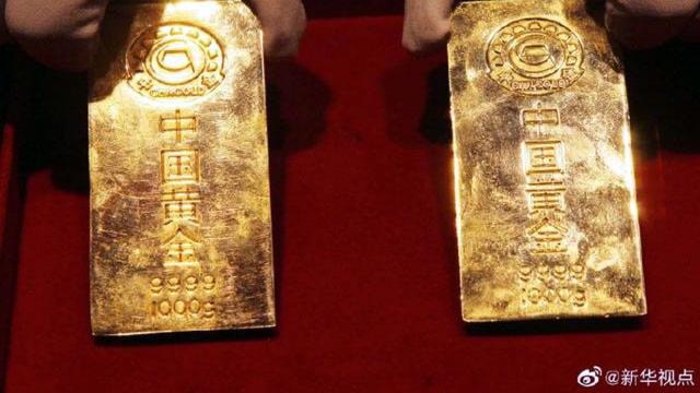 Sản lượng vàng của Trung Quốc đứng đầu thế giới 13 năm liên tiếp  - Ảnh 1.