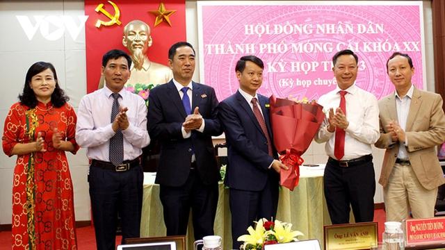 Ông Hồ Quang Huy được bầu làm Chủ tịch UBND thành phố Móng Cái  - Ảnh 2.