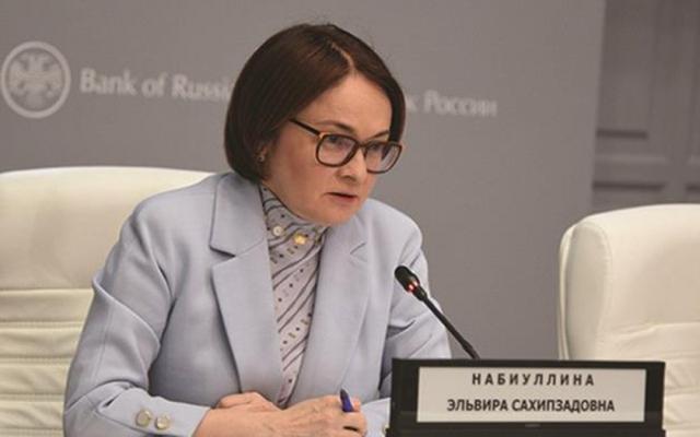 Những nữ thống đốc ngân hàng quyền lực trên thế giới  - Ảnh 5.