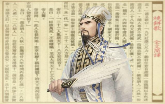 Thần cơ diệu toán Lưu Bá Ôn: Những lần tiên tri chính xác cứu mạng hoàng đế Trung Hoa - Ảnh 5.