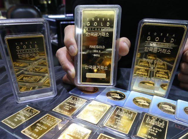 Giá vàng châu Á kéo dài đà giảm  - Ảnh 1.