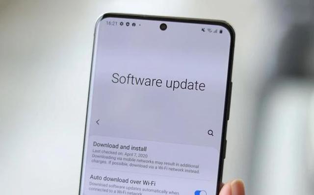 Hé lộ các điện thoại Samsung được cập nhật Android 11 - Ảnh 2.
