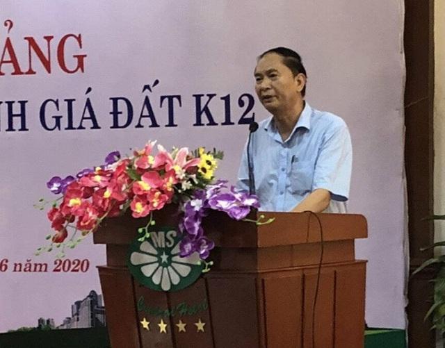 Hàng loạt lãnh đạo, cựu lãnh đạo ở Quảng Ngãi bị kỷ luật - Ảnh 2.