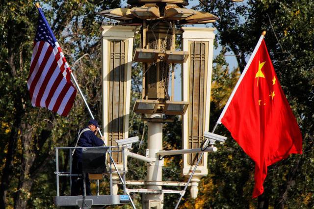 Mỹ chuẩn bị chiến dịch gây sức ép toàn diện với Trung Quốc - Ảnh 1.