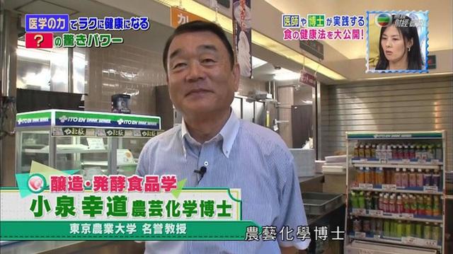 Loại gia vị quý báu giúp người Nhật giảm mỡ nội tạng, tăng cường canxi: Ở Việt Nam giá rẻ bèo, dùng mỗi ngày nhưng chưa chắc bạn đã biết hết công dụng của nó - Ảnh 1.