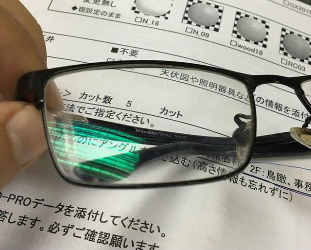 Mắt kính chống ánh sáng xanh từ máy tính và điện thoại có THẬT SỰ có tác dụng bảo vệ mắt như đồn thổi? - Ảnh 2.