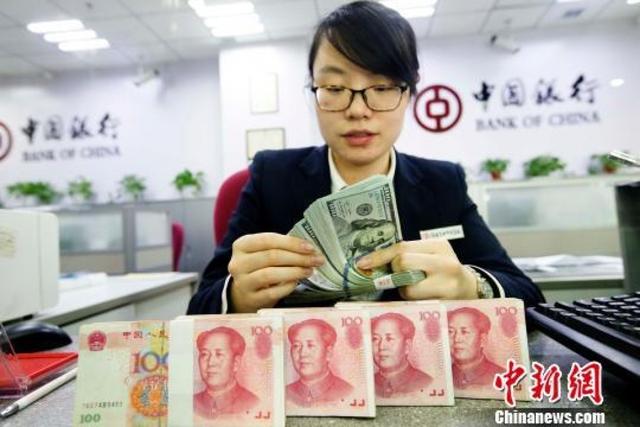 Đồng nhân dân tệ của Trung Quốc tăng mạnh, đạt đỉnh trong 16 tháng qua  - Ảnh 1.