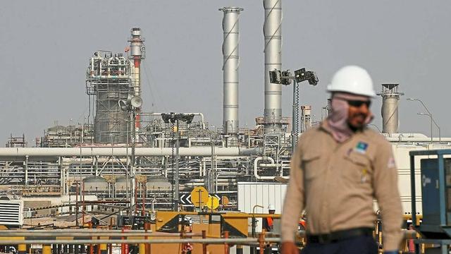 OPEC+ sẽ họp bất thường vào tháng 10 nếu thị trường dầu mỏ xấu đi - Ảnh 1.