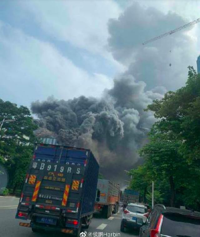 Trung Quốc: Cháy lớn tại phòng nghiên cứu của Huawei  - Ảnh 2.