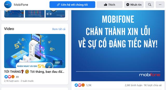 MobiFone khắc phục sự cố, có thể tặng quà xin lỗi, khách hàng vẫn bức xúc đòi bồi thường thiệt hại - Ảnh 1.