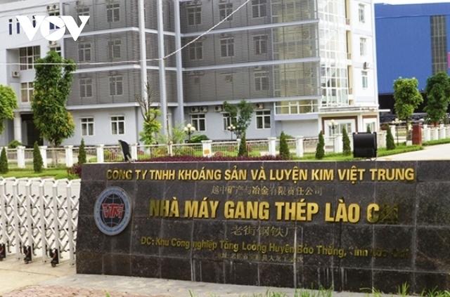 """Lãi âm trên 300%, Nhà máy Gang thép Lào Cai đứng trước nguy cơ """"tắt lò"""" - Ảnh 1."""