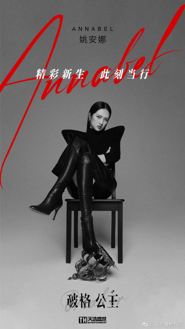 Công chúa út của đế chế Huawei chính thức bước vào showbiz với loạt ảnh cực chất, lập tức khiến MXH bùng nổ - Ảnh 1.