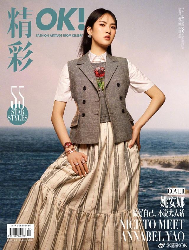 Công chúa út của đế chế Huawei chính thức bước vào showbiz với loạt ảnh cực chất, lập tức khiến MXH bùng nổ - Ảnh 4.