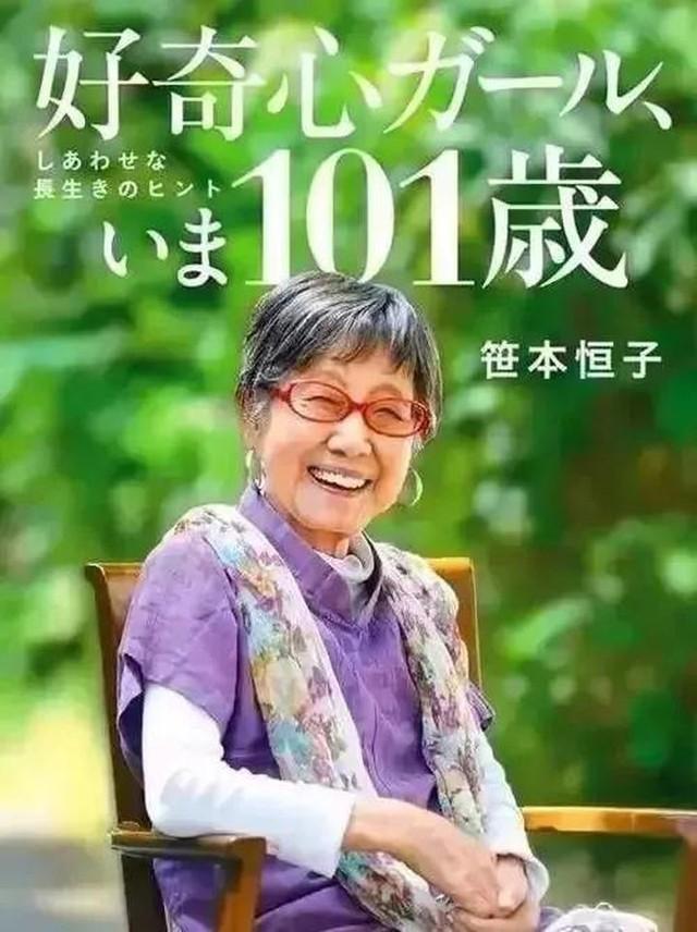 71 tuổi vẫn đi làm, 86 tuổi yêu đương, 102 gặt thành công khắp thế giới: Bất cứ khi nào bạn cảm thấy cuộc đời thật bất công, bản thân thật kém may mắn, hãy nhớ tới bài viết này - Ảnh 1.