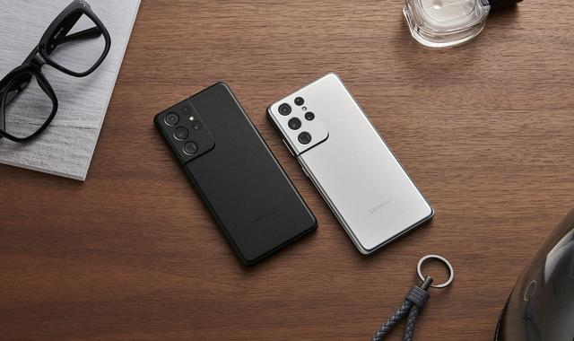 Trang bị tính năng khủng cho Galaxy S21, Samsung tiếp tục ghi dấu ấn tiên phong trong công nghệ viễn thông - Ảnh 1.