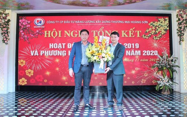 Hoàng Sơn – doanh nghiệp kín tiếng tại Hòa Bình với tham vọng đầu tư vài chục nghìn tỷ đồng vào điện gió Tây Nguyên - Ảnh 2.