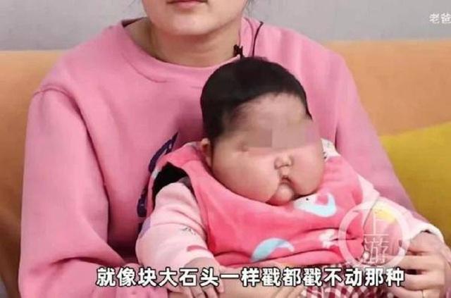 Trung Quốc thu hồi loại kem khiến trẻ sơ sinh tăng cân bất thường - Ảnh 1.