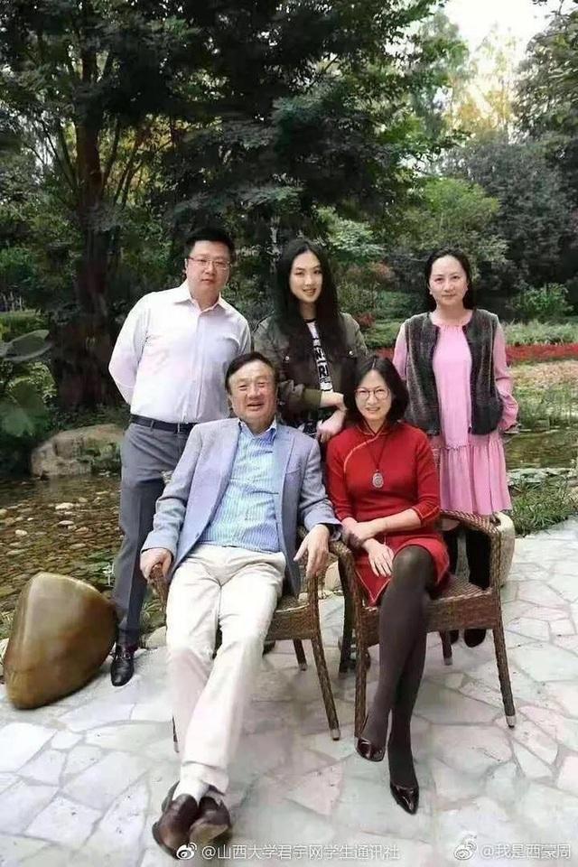 Hai đời vợ của ông trùm Huawei: Người là thiên kim chấp nhận đi cùng khi tay trắng, người là thư ký trẻ đẹp chiếm được trái tim ông chủ - Ảnh 6.
