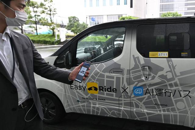 Dân số già, lao động thiếu thốn, Nhật Bản đặt cược vào ô tô tự lái nhưng đây là thách thức lớn nhất - Ảnh 2.