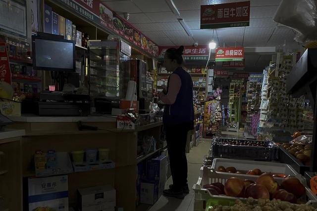 Mất điện, mất nước, giao thông hỗn loạn: Người dân Trung Quốc lao đao trước tình trạng thiếu điện trầm trọng - Ảnh 1.