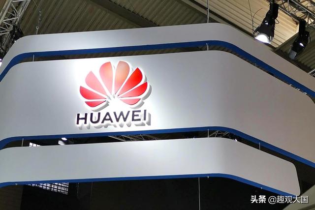 Nữ thiên tài được Huawei tuyển dụng với lương 5,5 tỷ đồng/năm: Là tiến sĩ NVM, SMR, khả năng hùng biện tiếng Anh lưu loát, nhận sự săn đón từ hàng loạt tập đoàn công nghệ hàng đầu - Ảnh 4.