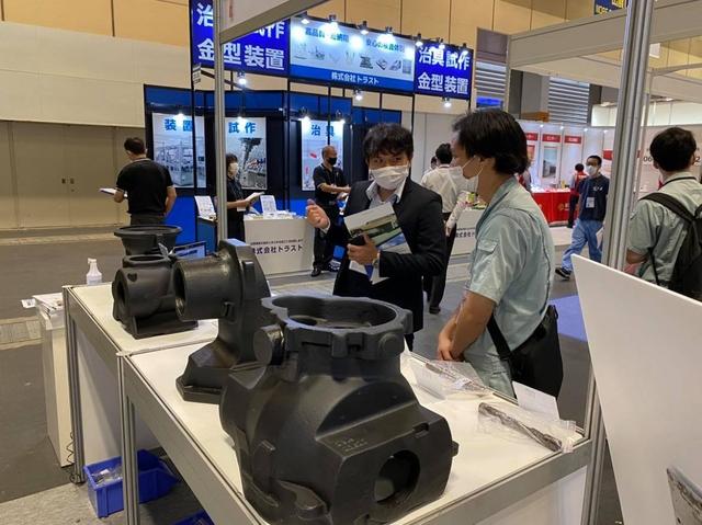 Nhiều công ty Nhật Bản cân nhắc kế hoạch chuyển một phần chuỗi sản xuất sang Việt Nam - Ảnh 2.