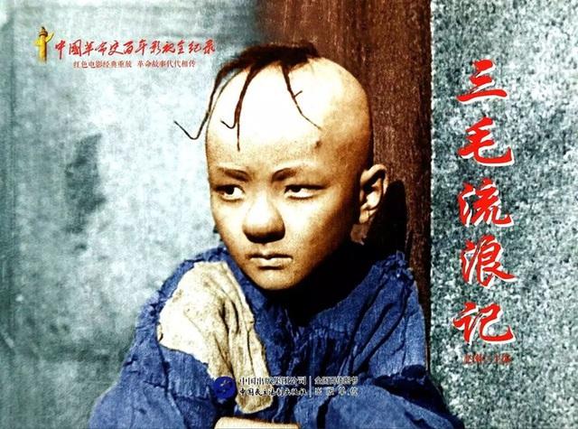 """Cuộc đời nghiệt ngã như phim của """"cậu bé Tam Mao"""": Vụt sáng thành sao chỉ nhờ một vai diễn nhưng lại phải đánh đổi bằng việc bị căn bệnh lạ đeo bám - Ảnh 3."""