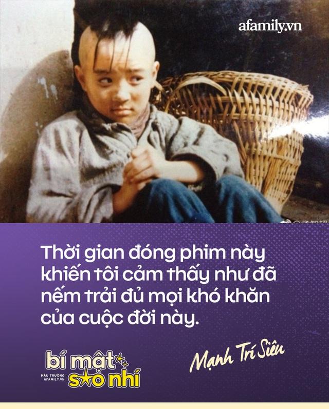 """Cuộc đời nghiệt ngã như phim của """"cậu bé Tam Mao"""": Vụt sáng thành sao chỉ nhờ một vai diễn nhưng lại phải đánh đổi bằng việc bị căn bệnh lạ đeo bám - Ảnh 5."""