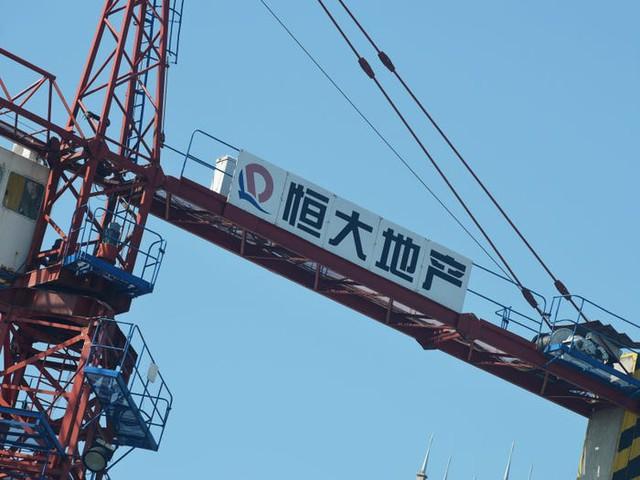 TikToker Trung Quốc đem drone đi điều tra xem các dự án BĐS của Evergrande còn hoạt động không - Ảnh 1.
