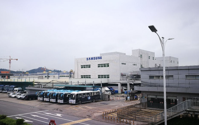 Từng đìu hiu như bị bỏ hoang và mất kế sinh nhai, đây là cách một thành phố ở Trung Quốc tái sinh sau 2 năm Samsung chuyển đến Việt Nam  - Ảnh 2.
