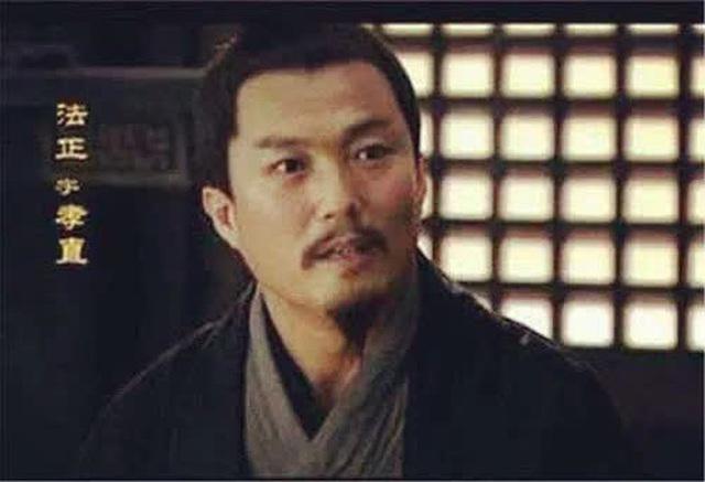 Giữ chức vụ ngang hàng với Gia Cát Lượng trong triều đình Thục Hán nhưng nhân vật này luôn bị Lưu Bị coi thường, xem nhẹ - Ảnh 4.