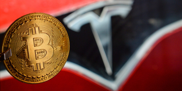 Điểm mặt những đại gia Phố Wall để mắt tới Bitcoin - Ảnh 7.