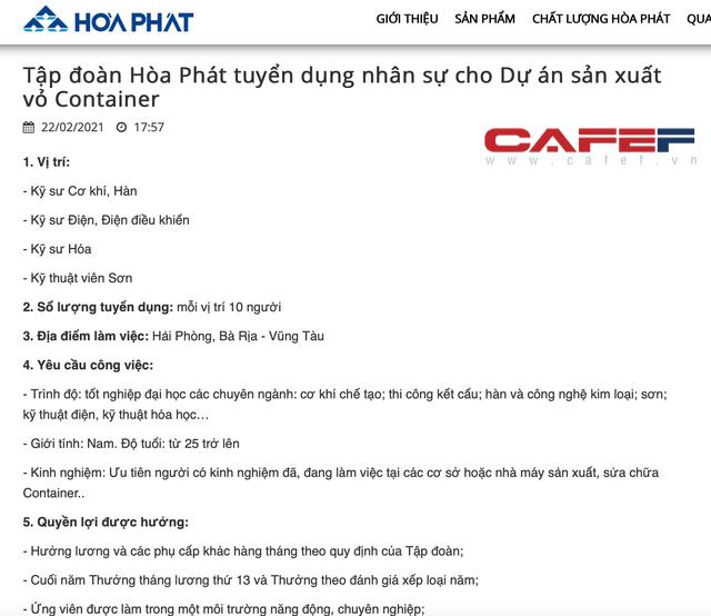 Cước vận tải biển tăng gấp 4 lần, Hoà Phát quyết định sản xuất container: Giải quyết đầu ra cho 1 triệu tấn HRC của nhà máy thép Dung Quất - Ảnh 2.