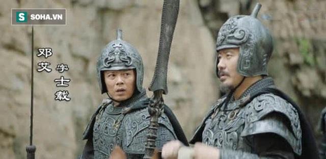 Tìm thấy thứ này trong cung của Lưu Thiện, tướng Tào Ngụy vừa nhìn đã biết Gia Cát Lượng có sống cũng chẳng cứu nổi nước Thục - Ảnh 1.