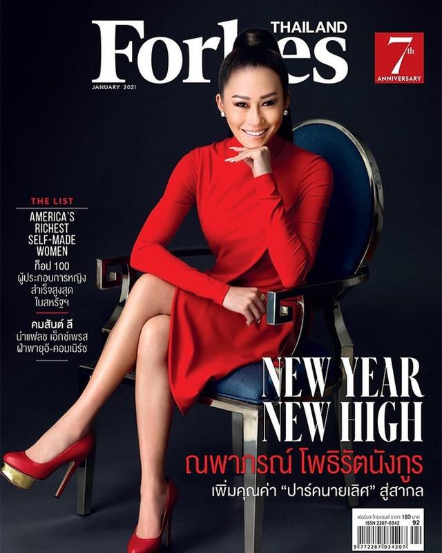 """Ái nữ thừa kế tập đoàn """"gã khổng lồ"""" Thái Lan: Từng được mệnh danh là Paris Hilton của xứ sở chùa Vàng, 30 tuổi """"quay đầu là bờ"""" xây dựng đế chế của gia đình - Ảnh 1."""