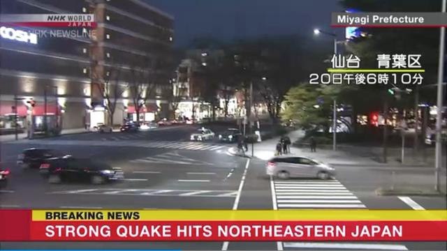 Nhật Bản thoát sóng thần sau trận động đất mạnh  - Ảnh 1.