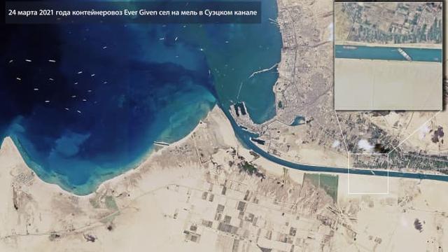 Nỗ lực giải cứu tàu mắc cạn trên Kênh đào Suez lại thất bại, tác động kinh tế bắt đầu lan rộng - Ảnh 2.