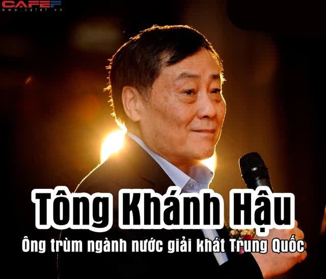 Vị tỷ phú ngoi lên từ dưới đáy xã hội, 42 tuổi mới bắt đầu khởi nghiệp rồi trở thành Vua giải khát giàu nhất Trung Quốc: Thời tới cản không kịp, nếu bạn có yếu tố then chốt này  - Ảnh 1.