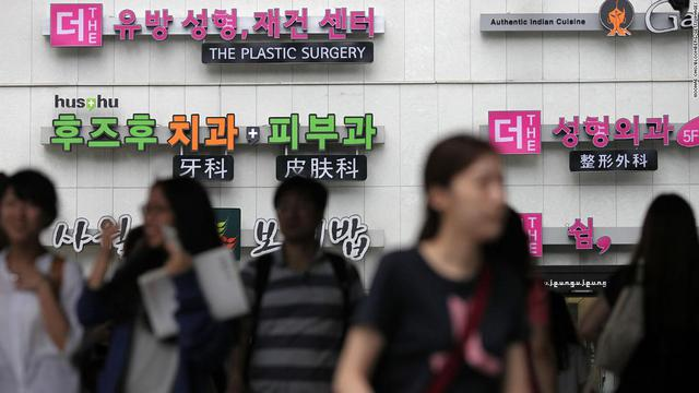 Lật tẩy những bác sĩ ma ở Hàn Quốc: Mất tiền, mất mạng trong những phòng phẫu thuật thẩm mỹ - Ảnh 3.
