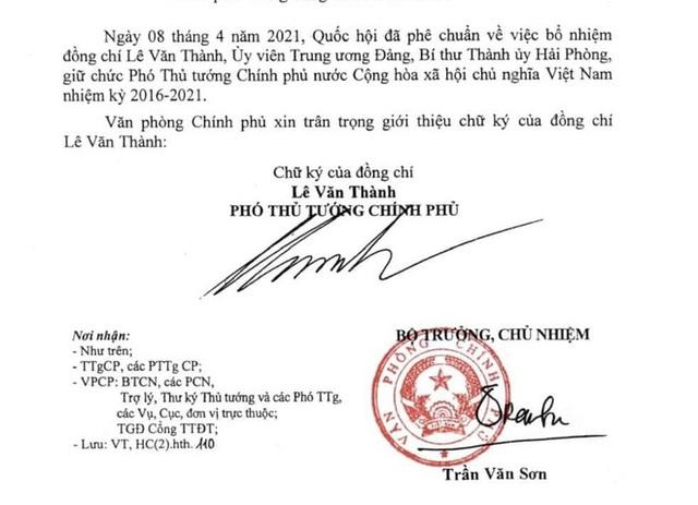 Giới thiệu chữ ký Thủ tướng Phạm Minh Chính và Phó Thủ tướng Lê Minh Khái, Lê Văn Thành - Ảnh 3.