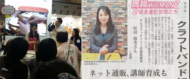 Bà nội trợ người Nhật khởi nghiệp ở tuổi 36, có thu nhập trăm tỷ với số vốn ban đầu vỏn vẹn 15 triệu đồng - Ảnh 5.