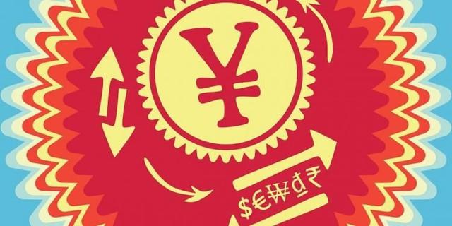Trung Quốc bất ngờ thay đổi mục đích sử dụng Nhân dân tệ kỹ thuật số - Ảnh 1.
