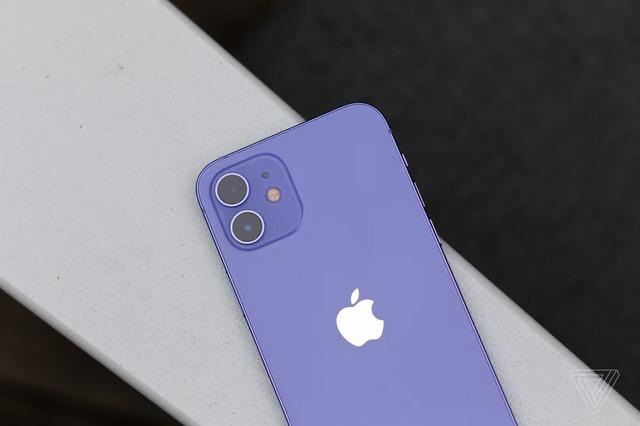Đây là iPhone 12 màu tím Apple vừa ra mắt - Ảnh 4.