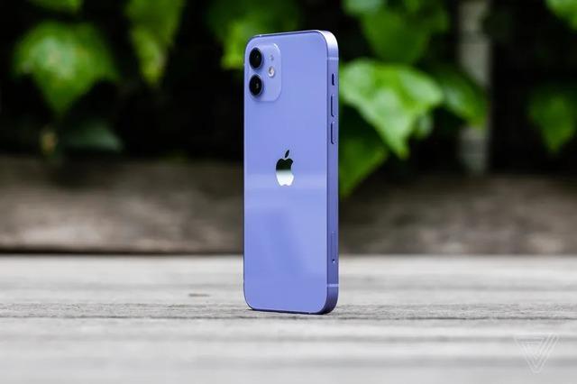 Đây là iPhone 12 màu tím Apple vừa ra mắt - Ảnh 2.