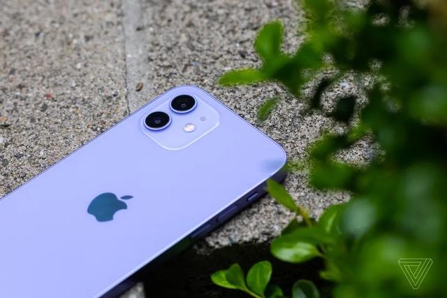 Đây là iPhone 12 màu tím Apple vừa ra mắt - Ảnh 3.