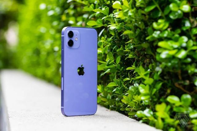 Đây là iPhone 12 màu tím Apple vừa ra mắt - Ảnh 10.
